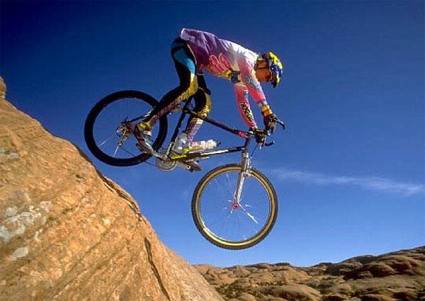 Gornyj velosiped ili mauntinbajk
